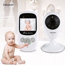 Babykam Fetal Doppler baby sitter IR night vision 2.4 inch LCD 2 way talk Lullabies Zoom 2.4Ghz baby cry detector fetal doppler(China)