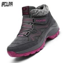 3c1f46153 Women Winter Ankle Boots Warm Women Waterproof Snow Boots Warm Plush Boots  Wedge Waterproof Suede Flock