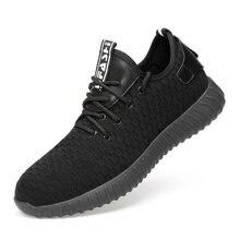 Мужская дышащая Рабочая безопасная обувь мужские уличные противоскользящие