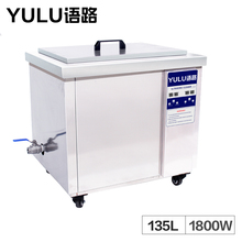 Ultrasonic Cleaning Machine Auto Car Parts Lab Industry Hardware Motherboard Washer Tanks Equipment Heater Bath Timer Ultrason
