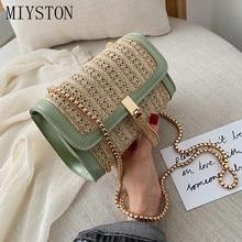 Fashion Crossbody Bags For Women Patchwork Woven+PU Leather Chain Shoulder Messenger Bag Ladies Handbags Cross Body Bag
