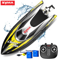 Syma Q7 Racing Rc Boat 4 Channels Waterproof RC Ship capsize Recovery Funny Toys 2.4Ghz Remote speedboat rc for Kids Grownup