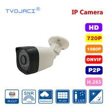 H.264 H.265 наблюдения IP Камера 1MP/2MP Водонепроницаемый Открытый Сетевая камера видеонаблюдения с 36 шт ИК-светодиодный пласт пуля Камера ONVIF