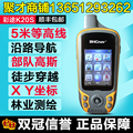 Bag k20s handheld for gp s outdoor navigator locator