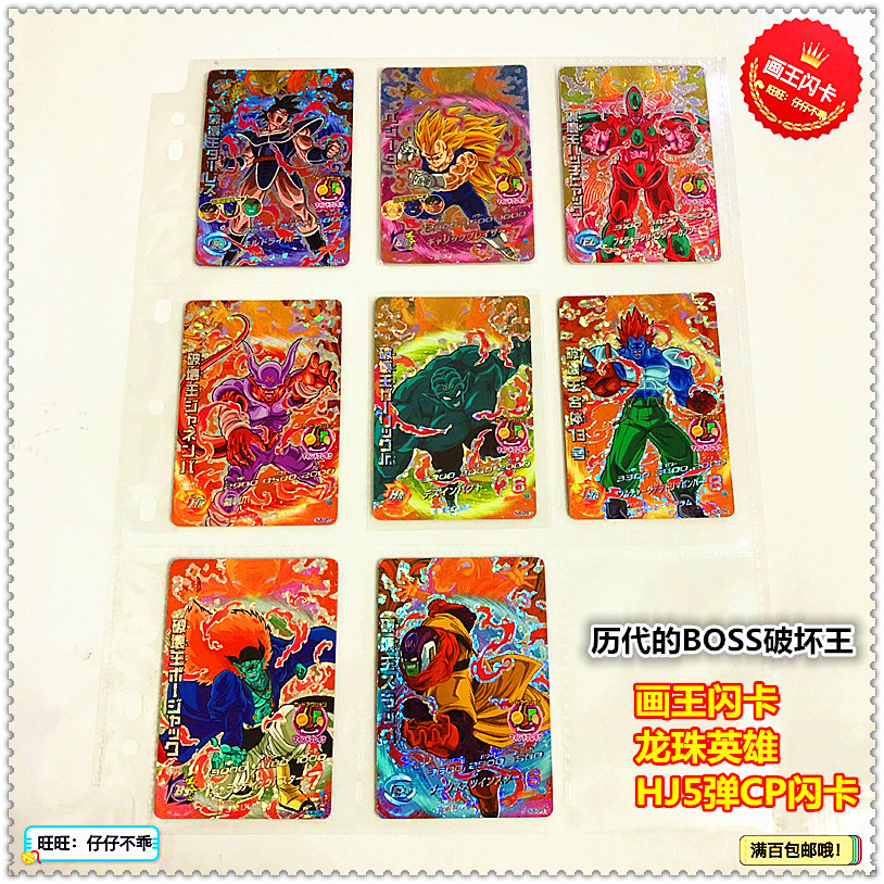 Japan Original Dragon Ball Hero Card HJ5 Goku Toys Hobbies Collectibles Game Collection Anime Cards
