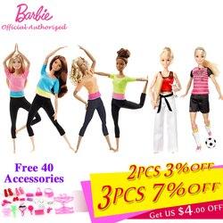 باربي يأذن العلامة التجارية 7 نمط الأزياء دمى اليوغا لعبة مجسمة ل فتاة صغيرة هدية عيد ميلاد باربي فتاة Boneca نموذج DHL81