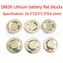 Factory Direct Sale 18650 Lithium Battery Anode Cap Flat Stainless Steel Cathode