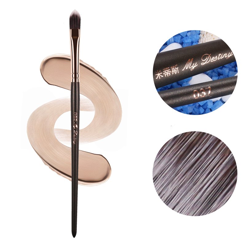 MY DESTINY Professional Eye Concealer Brush Make Up Makeup Brushes Pinceis Pincel Maquiagem Pinceaux Maquillage Brochas 037