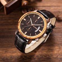 GIMSR Top Luxury Brand Wood Watches Men Fashion Stop