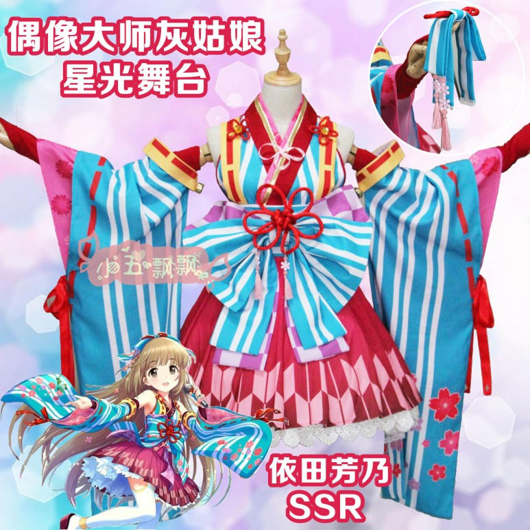 [Customize]2017 Anime The IDOLM@STER Garimpeiro Cinderella Girls Star Stage Unifrom Cosplay Costume For Christmas Free Shipping