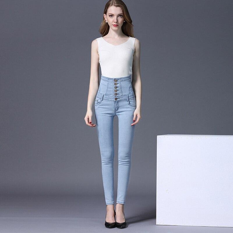 BURDULLY стрейч джинсы для Для женщин с Высокая талия узкие брюки-карандаш хлопок полиэстер полной длины Молния Fly улица Битник