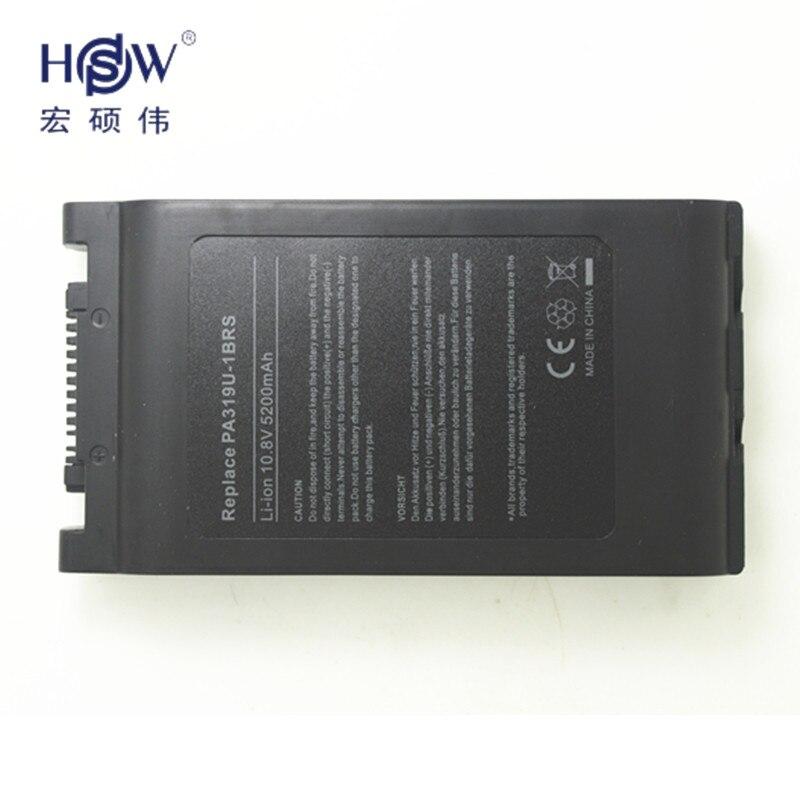 HSW laptop battery for TOSHIBA PA3191U-4BRS PA3191U-5BAS PA3191U PABAS012,Portege M200 M205 M400 M405 M700 M750 bateria akku