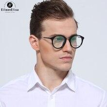 2017ที่มีคุณภาพสูงA Cetateผู้ชายแบรนด์กรอบรอบล้างแว่นตาแฟชั่นสายตาสั้นแว่นตากรอบOculos EE
