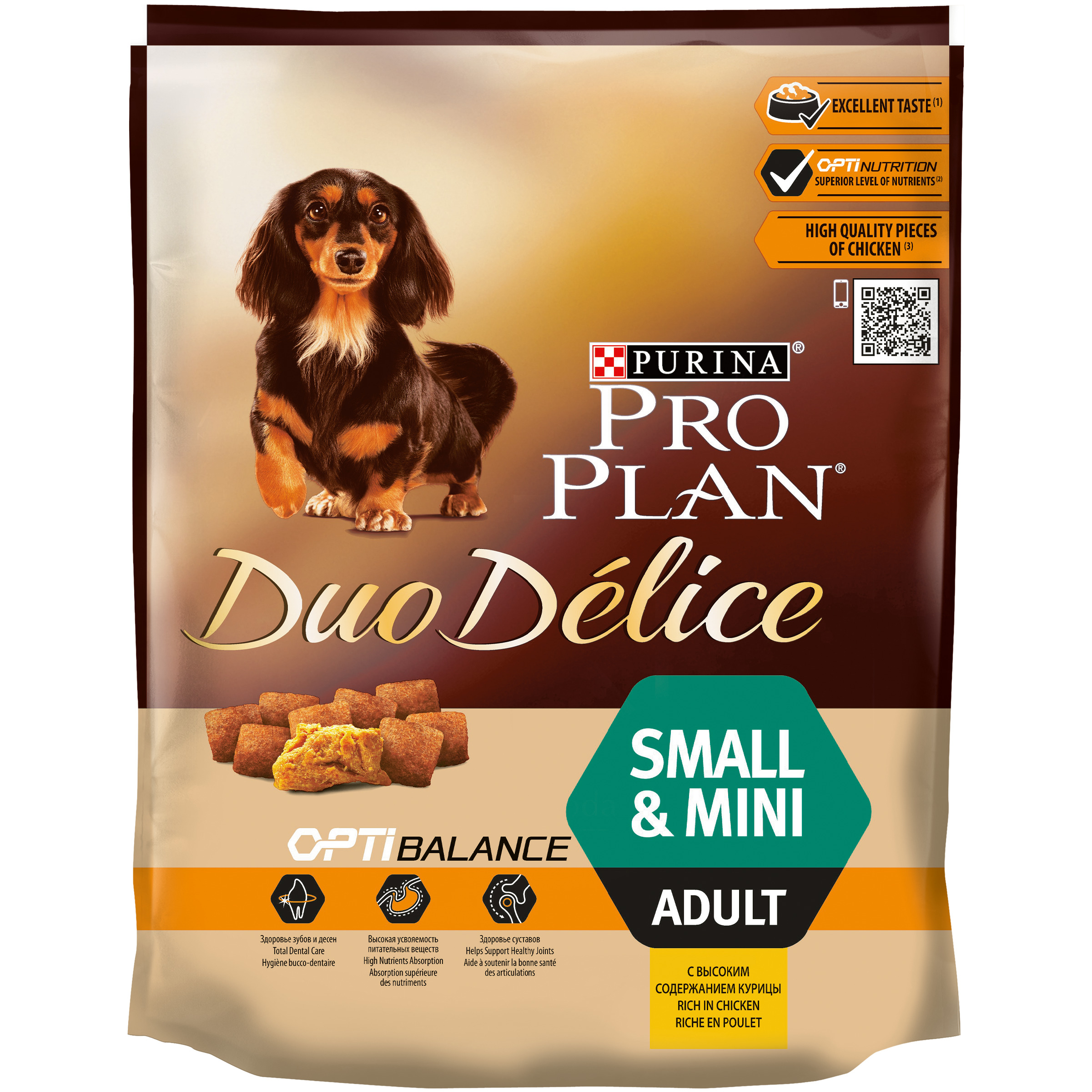 Pro Plan DUO DÉLICE dry food for adult dogs of small and dwarf breeds with chicken and rice, Package, 700 g dog chow dry food for adult dogs of small breeds with chicken package 800 g