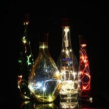 Magic Color Cap Shaped LED Lamp Night Light Silicone Cap Light Creative Romantic LED Bottle Cap Lights String Atmosphere Lights