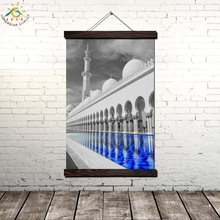 Islamic White Grand Mosque Landscape Vintage Posters and Prints Scroll Painting Canvas Art Wall Pictures Home Decor