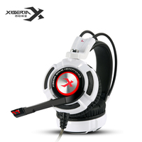 XIBERIA K3 USB7 1 20 20000Hz Gaming Headphones Free Shipping Computer PC Gamers Headbands With Microphones