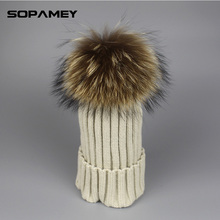 2017 women fur hat for winter knitted wool beanies cap fluffy fur pom pom hats brand new fashion casual caps good quality