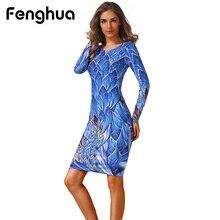 Fenghua Fashion Autumn/Winter Long Sleeve Dress