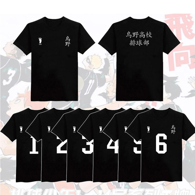 Anime Haikyuu Cosplay T-Shirts Karasuno High School Hinata Shyouyou Short Sleeve Casual Tee Shirt Uniform Tops