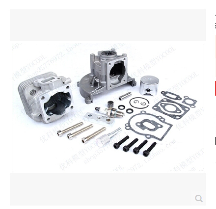 Gas Engine 29cc 4 BOLT Kit FOR 1/5 HPI BAJA 5b Parts Zenoah CY Free Shipping baja rc reed valve system for cy zenoah engine