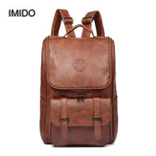 IMIDO Backpacks for Men Bag PU Black Leather Men's Shoulder Bags Fashion Male Business Casual Teenage School Bag Brown SLD088(China)