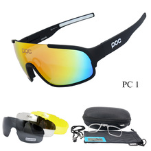 09a1a2d51b POC Nuevo 2018 de Metal de UV400 al aire libre ciclismo en carretera gafas  deportes ciclismo gafas de sol de las mujeres de los .