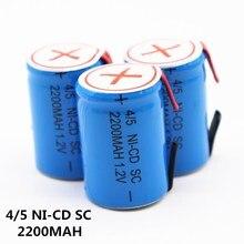 Nova bateria SUBC SC bateria recarregável bateria 1.2 v 2200 mah banco de potência da bateria acumulador para makita dewalt para para bosch