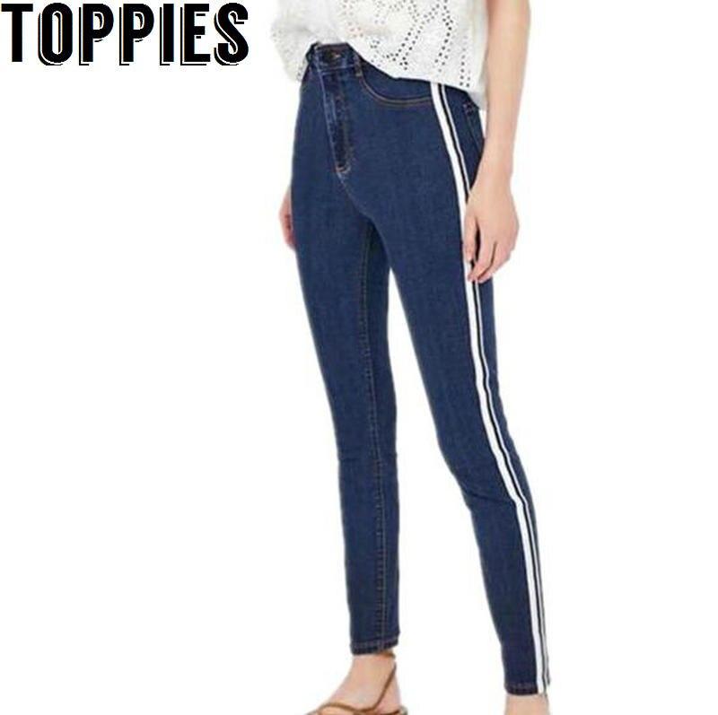 2018 New Women Side Striped Blue   Jeans   High Waist Skinny Long Denim Trousers Slim   Jeans   for Women