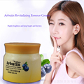 100g Highly brightens and keeps bright flawless anti-aging  Arbutin Revitalizing Essence Cream   T306