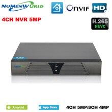 H.265/H.264 9CH 5MP CCTV NVR Video grabadora de red de seguridad compatible con ONVIF HDMI Smartphone PC para sistema de cámara IP