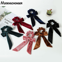 Free Shipping For Women Hair Ties Velvet Scrunchie Elastic Band Bow Rope Girls Sweet Head Soft Accessories