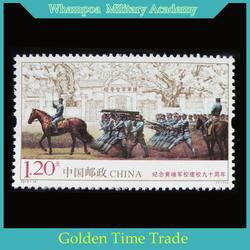 90 Годовщина Создания Whampo Военной Академии Почтовых Марок Китая 1 шт