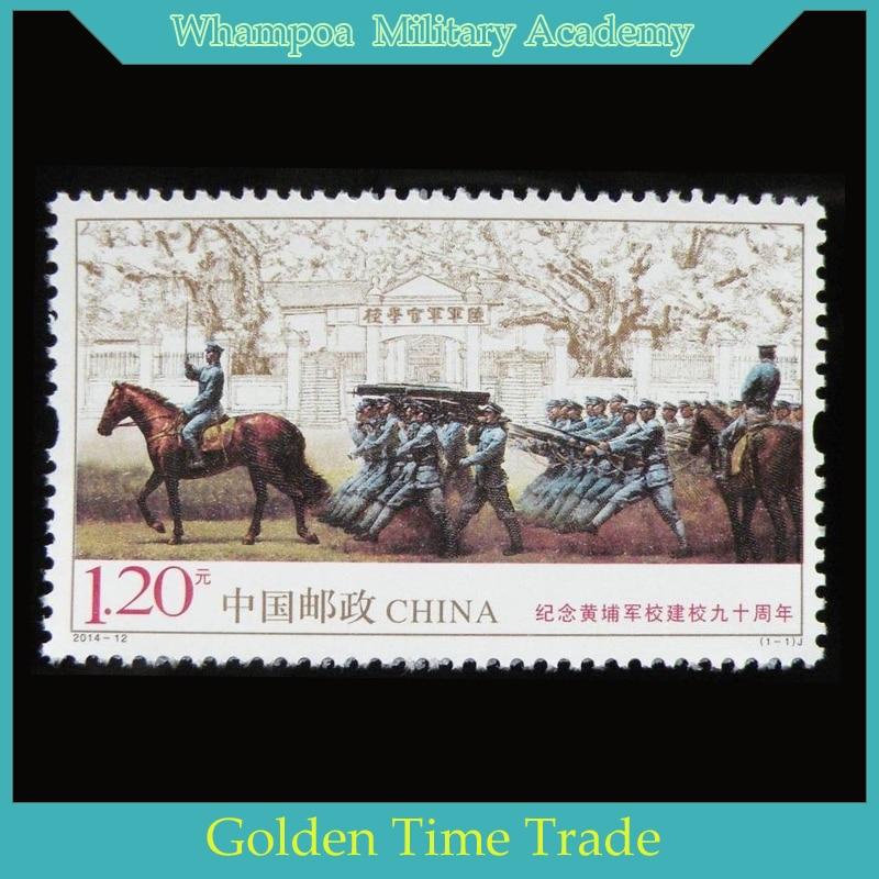 90 Годовщина Создания Whampo Военной Академии Почтовых Марок Китая 1 шт.