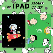 цены на Cute Dog Magnet Flip Cover case For iPad Air Air2 3 Pro 9.7 10.5 11 12.9 Mini 2 3 4 5 2019 Tablet Case For ipad 9.7 2017 2018  в интернет-магазинах