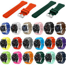 Hot Sale 22mm Sports Silicone Strap for Samsung Gear S3 Frontier Band for Gear S3 Classic Rubber Watchband Replacement Wristband