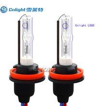 Sukioto super cnlight d2s h7 escondeu bola globo h11 4300k 5000k 8000k 6000k d4s hid lâmpada 35w original cnlight hid lâmpada