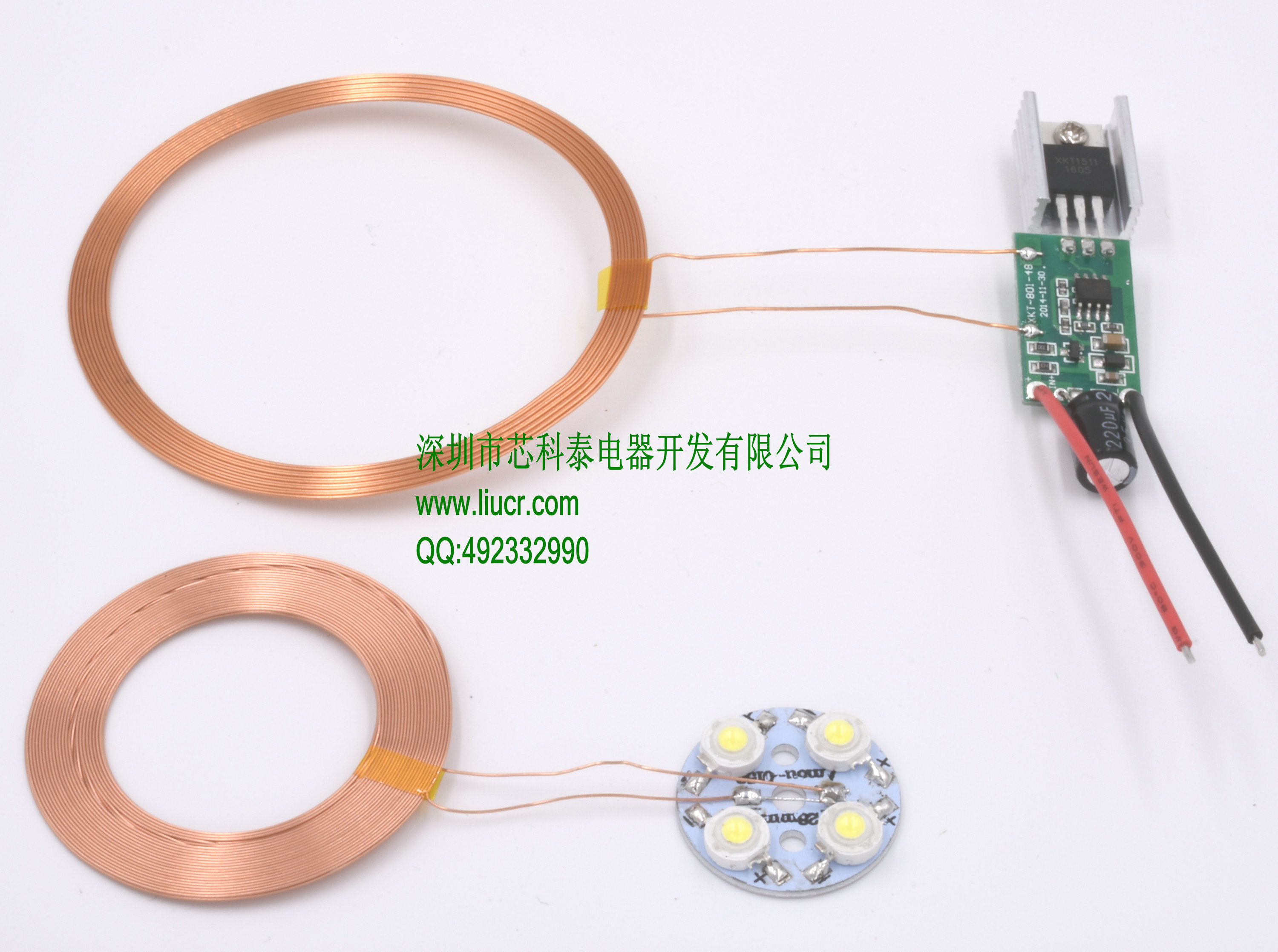 Wireless charging transmission module 200mm DC long-distance wireless power supply module 1 meter dc long distance wireless power supply charging module chip scheme wireless transmission module xkt801 05