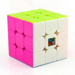 Image 2 - LeadingStar moyu 3rd MF3RS speed magic cube Puzzle sticker less 56mm professional cube cubo magico educational toys for children