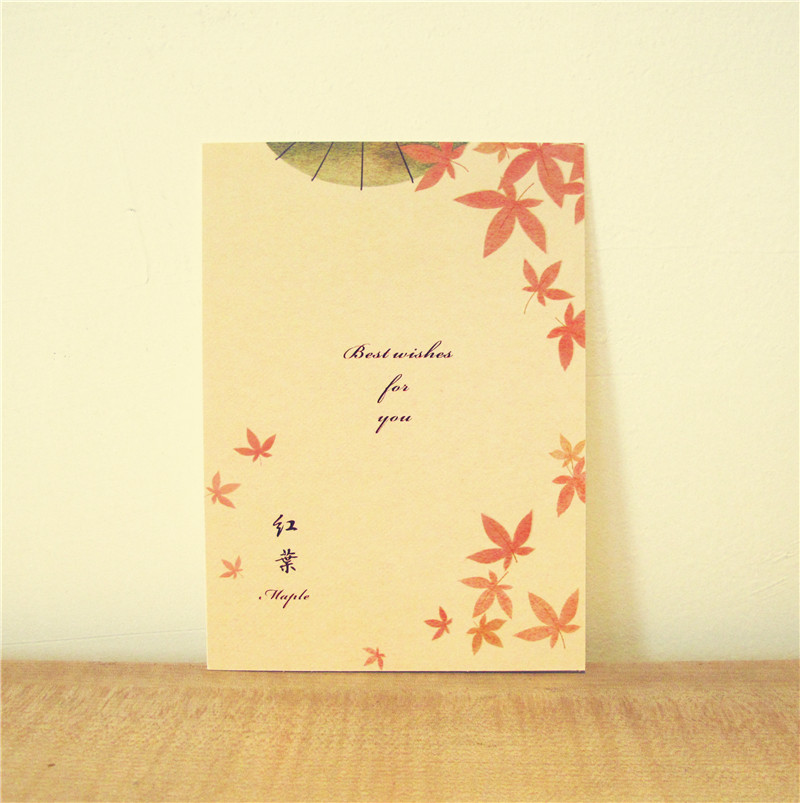 japanese greeting cards promotionshop for promotional japanese, Greeting card