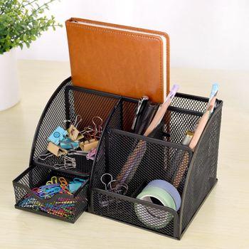1 шт. офисные канцелярские принадлежности Многофункциональные Канцелярские ручки держатель Сетка Коробка для хранения