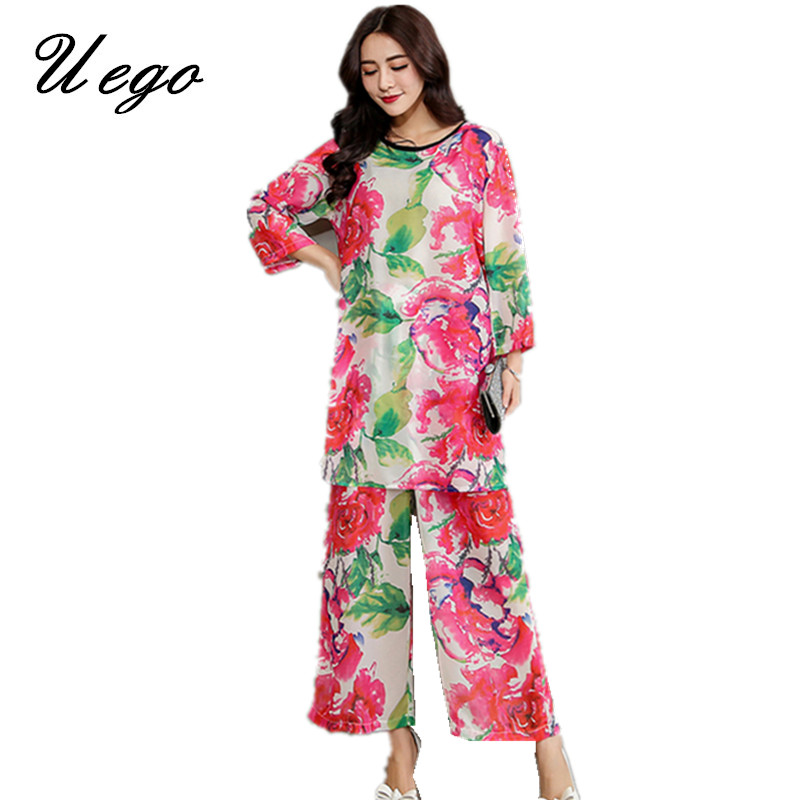 f5573212bd Uego 2019 New Arrival Fashion Chinese Style Two Piece Women's Sets Long  Tops+Wide leg