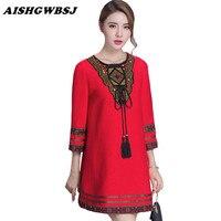 Yeni gelenler 2017 bahar kadınlar dress moda zarif çin tarzı dress artı boyutu kadın giyim eski parti elbiseler qyx158