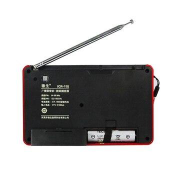 Радиоприемник TECSUN ICR-110, FM/AM, MP3, TF-Card 3