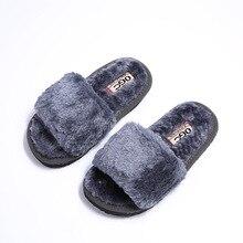 Outono inverno 2016 moda infantil chinelos simple sólido cor de pele artificial meninas meninos sapatas dos miúdos em casa piso interior chinelo
