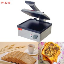 Free shipping by DHL 2piece FY-2216  New style Big pan Electric bread toaster Pancake machine