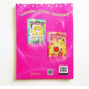 Image 2 - נסיכה יפה ספר צביעה אני (כ 200 נסיכות) לילדים/ילדים/בנות/מבוגרים ספר צביעה ופעילות ספר בגודל גדול