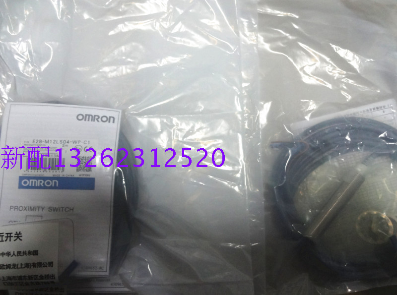 E2B-M12LS04-WP-C1 Omron New High Quality Proximity Switch Sensor Warranty For One Year dhl ems 5 sets new for om ron proximity switch e2a m18ks08 wp c1