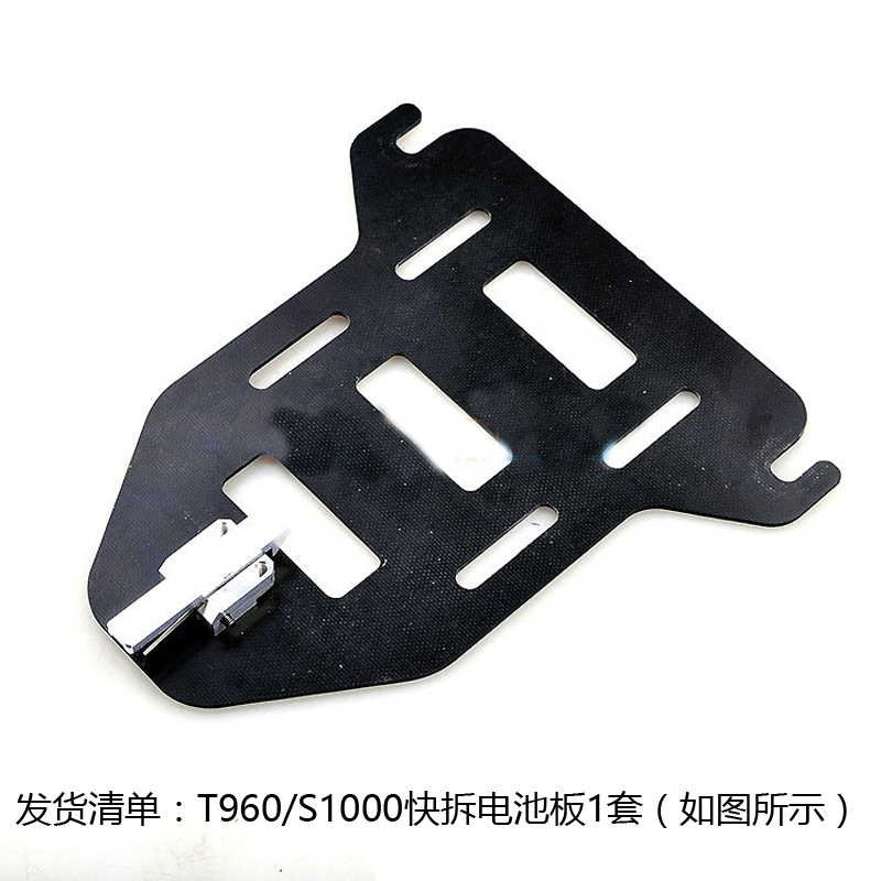 Drone Professional Accessories Diy Quad Battery Plate Quick Release Mount Board Parts For Tarot 810 960 S900 S800 S1000 S1000+
