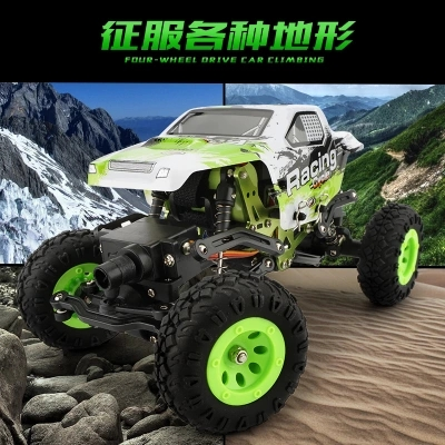 все цены на WLToys 24438 1:24 RC Racing Car Scale 4WD Rock Crawler RC Car Off-Road Remote Control Children's Toys Free shipping